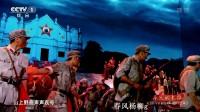 张也《十送红军》