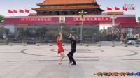 双人对跳广场舞《北京的金山上》正反面附口令分解教学