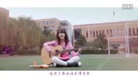 爽乐坊独家出品:贺美琦最新原唱单曲《成长的约定》MV