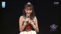 2016-11-23 SNH48 TeamNII公演MC剪辑