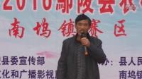 """鄢陵县南坞镇""""戏迷擂台赛""""卢庄村卢中停演唱的豫剧《打金枝》选段(10)"""