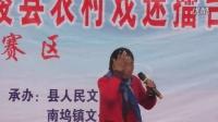 """鄢陵县南坞镇""""戏迷擂台赛""""南坞村王随演唱的豫剧《对花枪》选段(11)"""