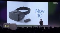Unite 2016 Keynote - Foundation of VR, Google Daydream [9_11]