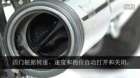 德国KESSTECH可调变音排气简介-中文版