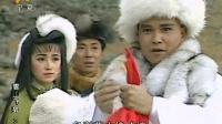 雪山飞狐 孟飞龚慈恩版03