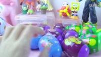 昌神玩具拆奇趣蛋玩具视频84
