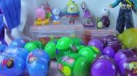 昌神玩具拆奇趣蛋玩具视频70