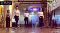 李小璐tfboys薛之谦 seve舞蹈教学视频完整版,卧槽,简直太魔性了,根本停不下来,喜欢的可以学起来!!