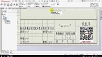 Solidworks模板概述-属性-图纸格式-材料明细表2(应用实例)