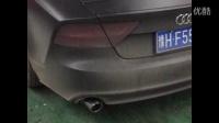 AUDI A7 2.8自然吸气改装 CENDE森德排气 中尾段