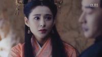 《锦绣未央》拓跋浚误以为是李长乐救了自己