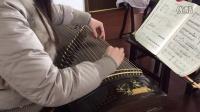 """古筝曲八级""""春到拉萨""""第一部分演奏名曲欣赏 古筝教学"""