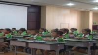 小学安全教育课《火灾的预防和处置》教学视频,重庆市,陈辉