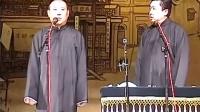 060218-正片:《我这一辈子返场1》-郭德纲相声-国语高清