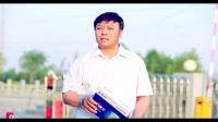 河北鑫焱文化传播公司--北国父女篇宣传片_标清
