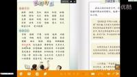 [高清]《口语交际·习作一+回顾·拓展一》-小学语文五年级上学期-人教数字校园-配套电子教材
