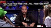德州扑克WSOP2014主赛事解说05