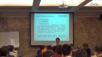 莫亚国际易经风水研究院高级综合面授班视频预览1