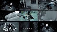 战斧乐队新单曲《美丽的世界》MV