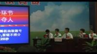 合作银行知识竞赛现场-知识竞赛现场管理系统-双屏PPT版软件-随机抽取题号视频部分1