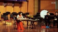 18岁古筝才女向艺独奏音乐会之《闹元宵》