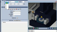 第5节:UGNX10四五轴编程认识VERICUT 功能