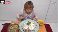 《俄罗斯佐藤》怪兽君-蒸饭篇11-26更