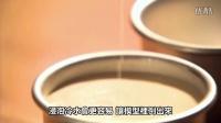 戈登拉姆齐 - 意式奶油布丁 配 榛子果块(中文字幕)