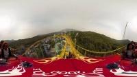 360° VR 全景体验翻滚过山车