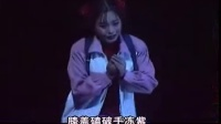豫剧全场戏——【黄河十八弯】高清 豫剧 第1张