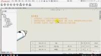 Solidworks-工程图-改变注释的行间距