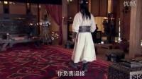 [楚汉传奇]第44集_hd