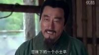 [楚汉传奇]第48集_hd