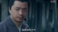 [楚汉传奇]第47集_hd