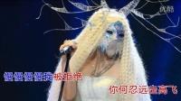 【慢慢】谭晶&许志安