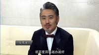吴秀波百度百科