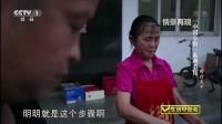 中国小馆系列-3、虾行天下