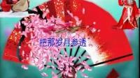 陈明 古典歌曲 旗袍赋 陈明演唱 音乐视频 紫玉原创作品