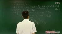 学而思网校【15394】高一生物必修1目标满分班 (人教版)第一讲:组成生物体的化学成分-组成生物题的元素及无机化合物知识点