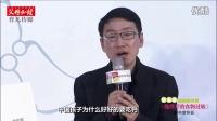 崔玉涛讲过敏新书发布之抗生素
