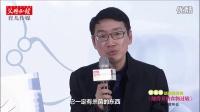崔玉涛讲过敏新书发布之消毒