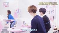 【林允儿】做客【利特】主持的【my smt】再秀中文 少女时代 Super Junior Nct