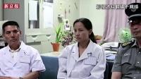名校教授被指无监控区打护士 3D还原双方说法