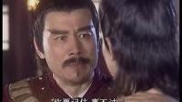 太祖秘史02_高清