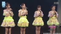 2016-11-26 SNH48 TeamXII公演MC剪辑