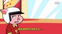 【小文搬运】Vanoss中文:神奇番茄 - 第一集【火箭龜翻譯】