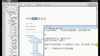 零基础网络推广实战——入门SEO、SEM、新媒体