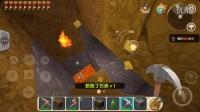 迷你世界第3期矿洞历险我终于发现铁了我要开始牛逼了