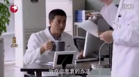 男医生和女护士拌嘴,女护士一不小心就入套了