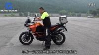 摩旅指南丨摩托车安全驾驶培训第二期《正确的停放车(上)》